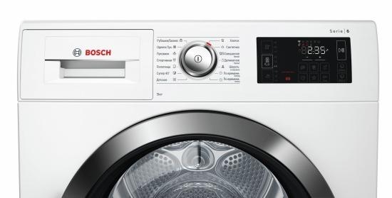 Сушильная машина Bosch WTW876H0OE