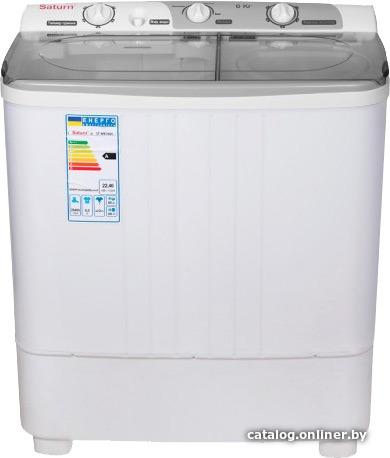 Активаторная стиральная машина Saturn ST-WK7605 (серый)
