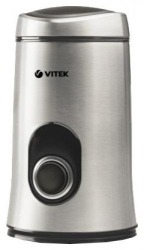 Кофемолка Vitek VT-1546 SR