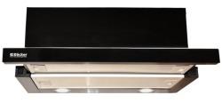 Кухонная вытяжка Backer TH50L-2F70-BG