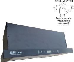 Кухонная вытяжка Backer TH60CL-15F1K-BG MC