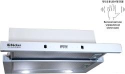 Кухонная вытяжка Backer TH60CL-15F1K-WG MC